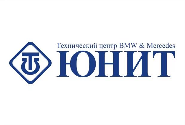 Работа в компании «ЮНИТ СЕВЕР» в Москвы