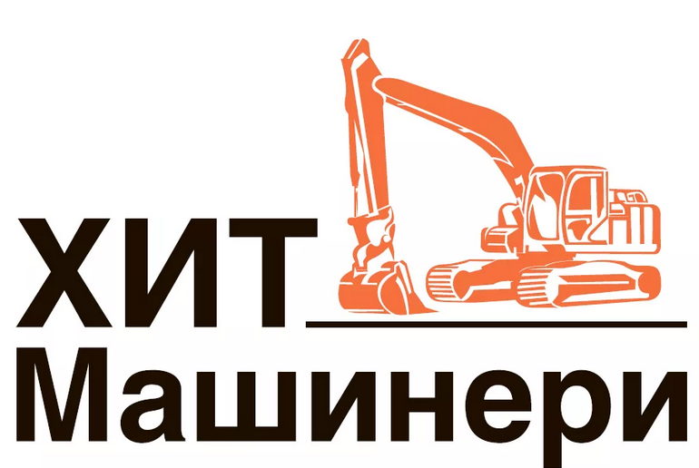 """Работа в компании «ООО """"Хит Машинери""""» в Ворсмы"""