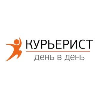 ООО Курьерист