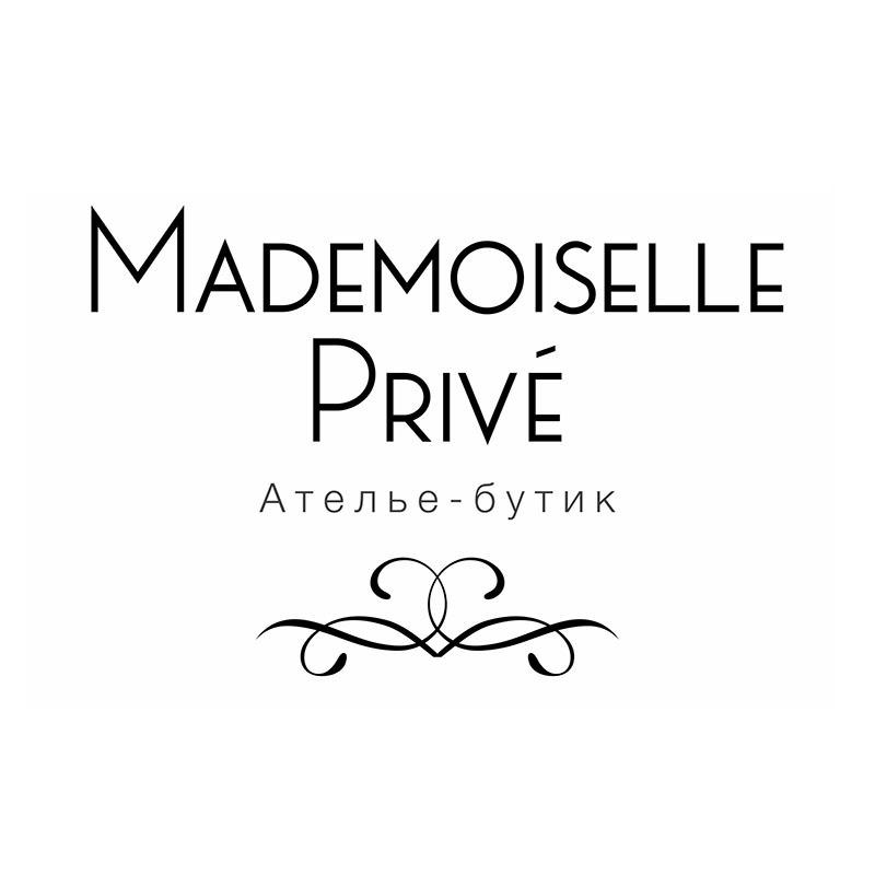 Mademoiselle Privе atelier