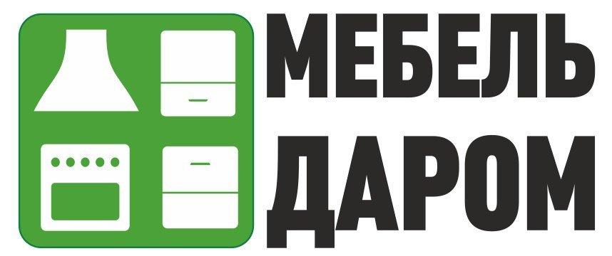 Работа в компании «Мебель Даром» в Москвы