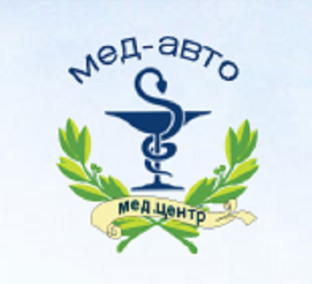 """Работа в компании «ООО """"Мед-Авто""""» в Санкт-Петербурга"""