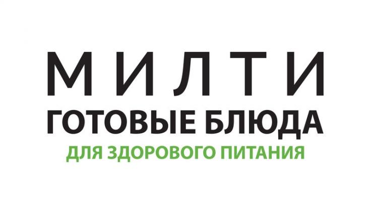 Работа в компании «Милти» в Москвы