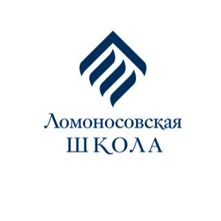 """АНО СОШ """"Ломоносовская школа-пансион"""""""