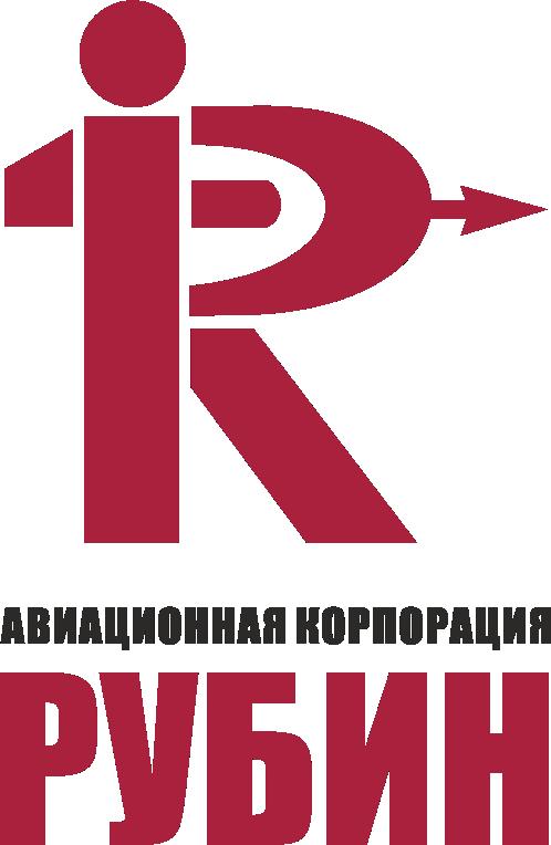 """Работа в компании «ПАО Авиационная корпорация """"Рубин""""» в Голицыно"""