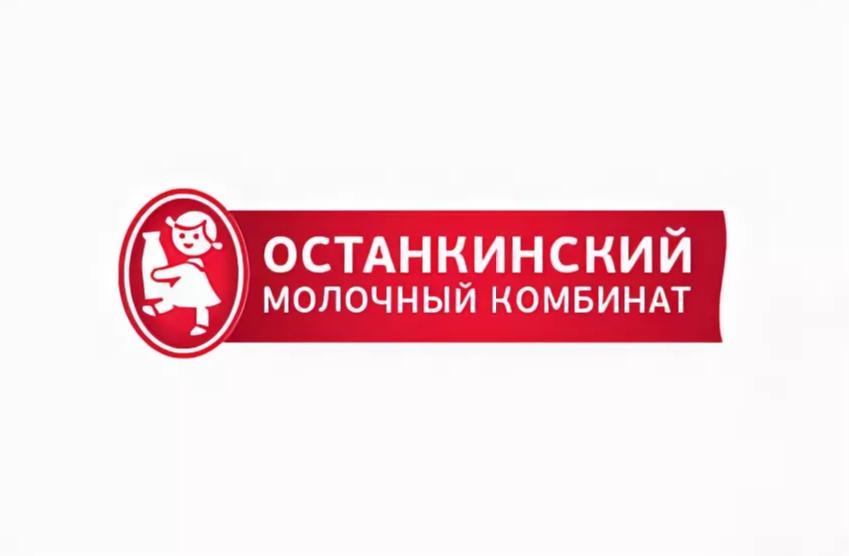 """Компания ООО """"Останкинский молочный комбинат"""""""