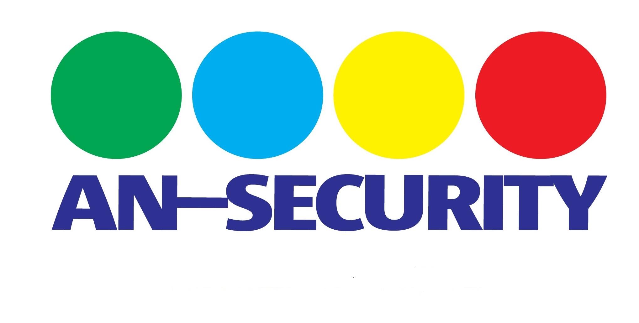 Работа в компании «Охранная Организация АН-Секьюрити» в Дедовска