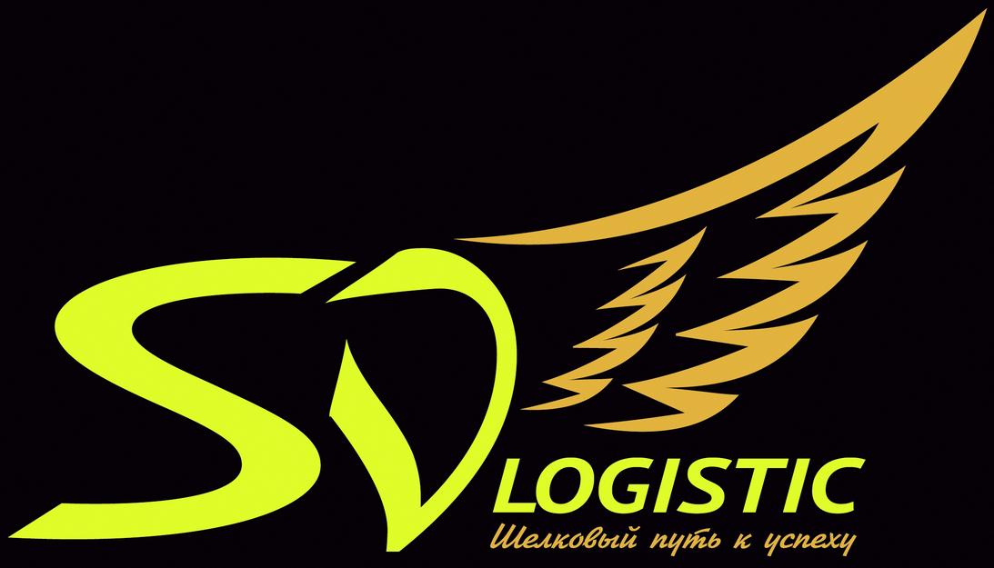 Работа в компании «ТРАНСПОРТНО-ЭКСПЕДИЦИОННАЯ КОМПАНИЯ SV-Logistic» в Москвы