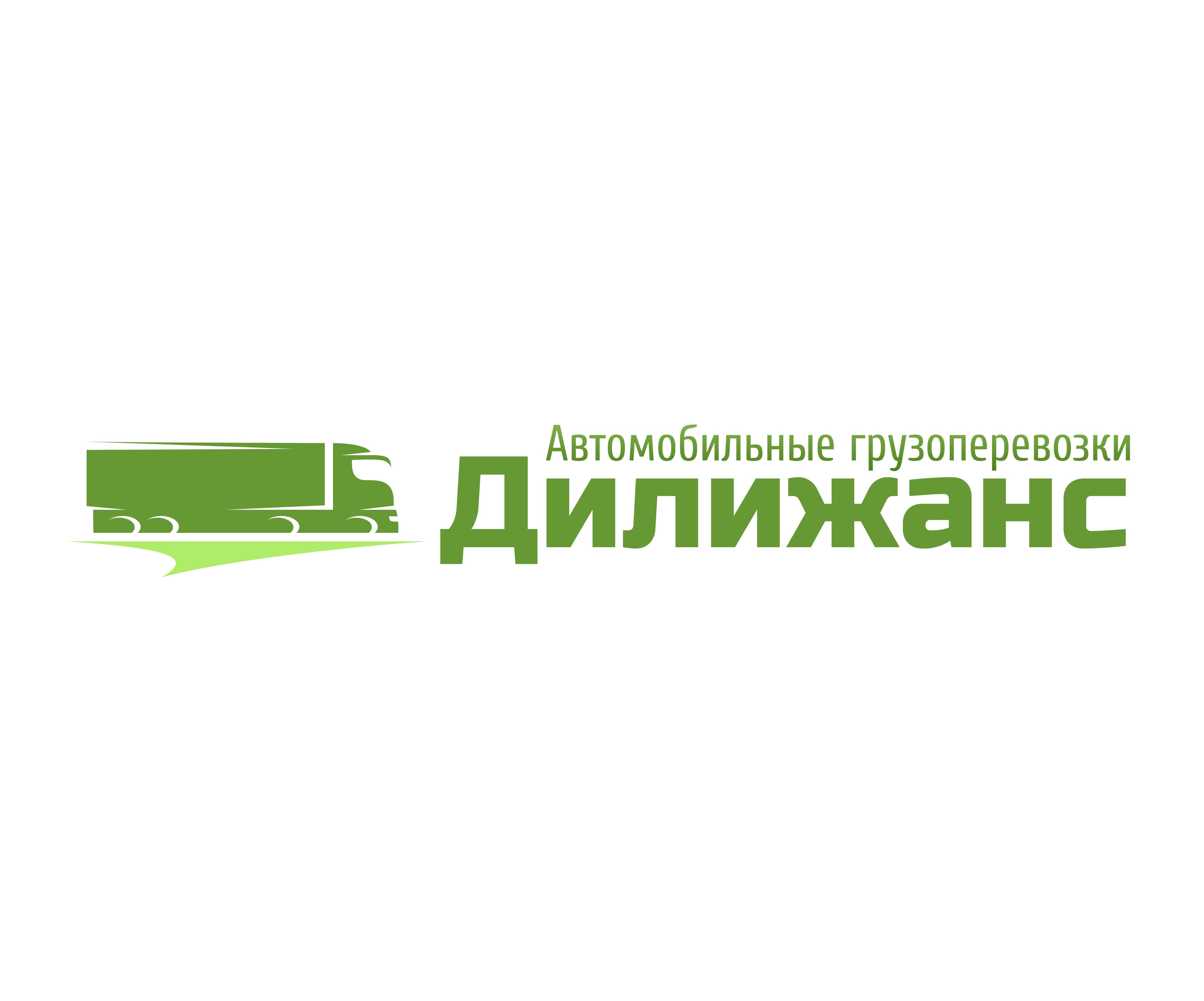 Работа в компании «ООО ТК Дилижанс» в Москвы