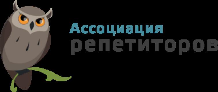 ООО Современное репетиторство