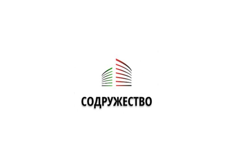 Работа в компании «Содружество» в Домодедово