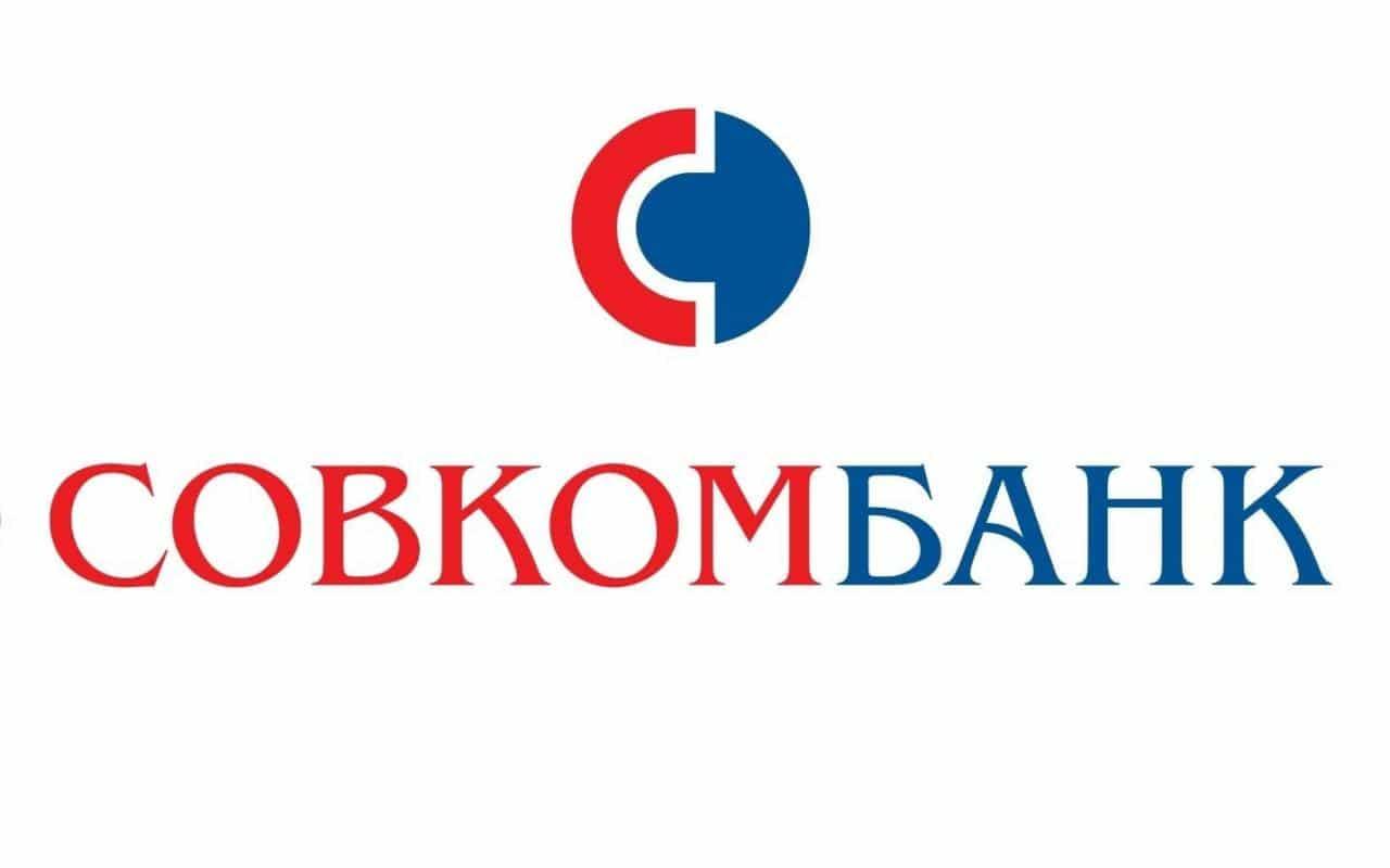 Работа в компании «Совкомбанк» в Ворсмы