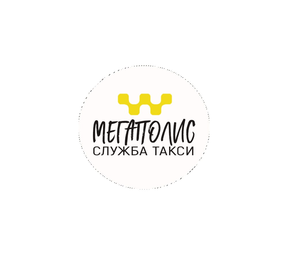 Работа в компании «ООО Такси Мегаполис» в Москвы