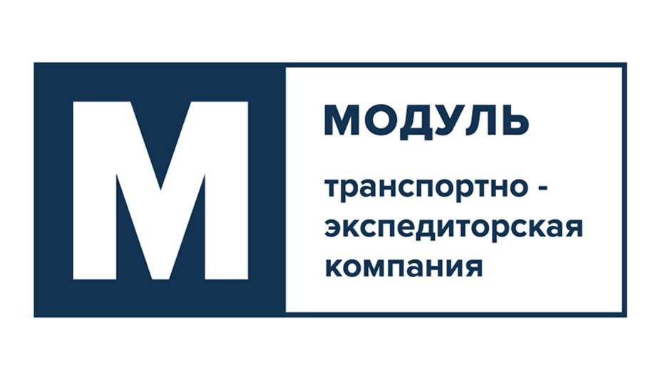 Транспортно-экспедиторская компания ООО