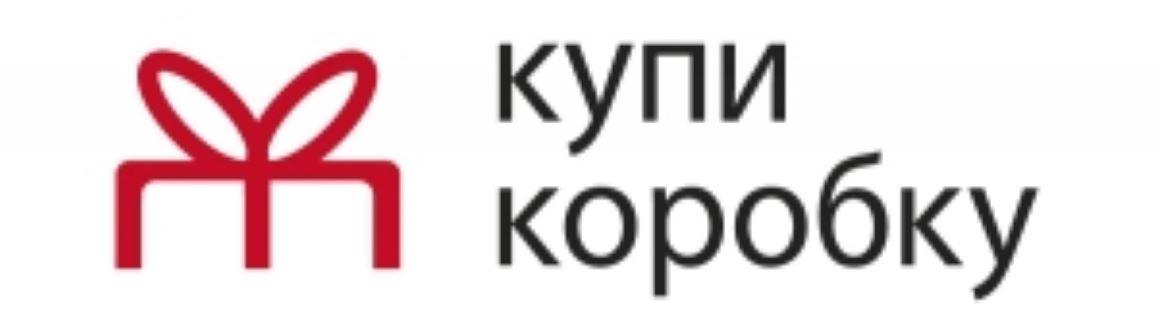 Фабрика коробок Купикоробку.ру