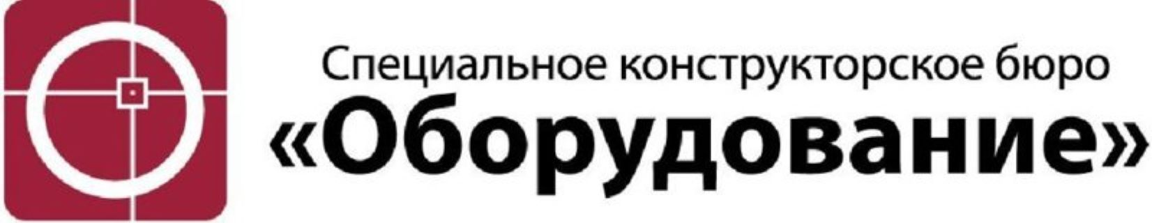 Работа в компании «ООО СКБ Оборудование» в Санкт-Петербурга
