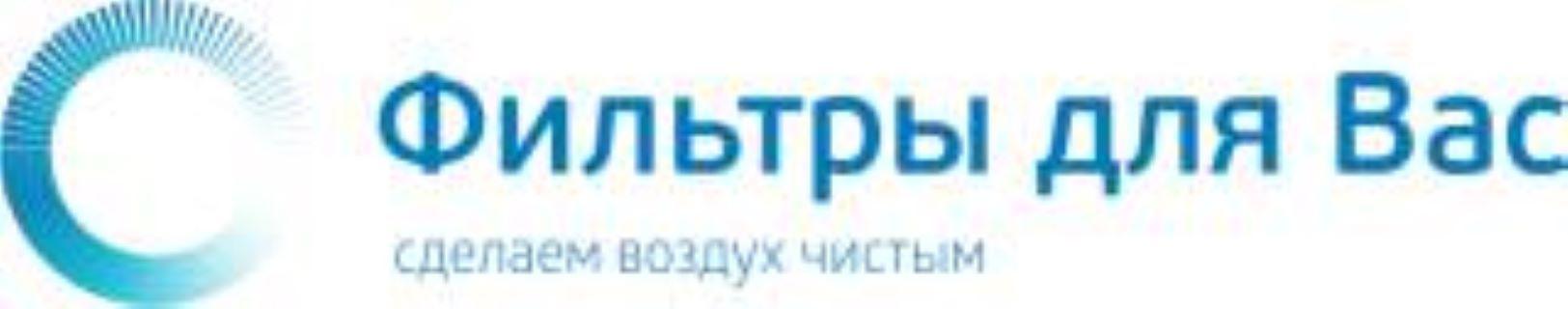 """Работа в компании «ООО """"Фильтры для Вас""""» в Санкт-Петербурга"""
