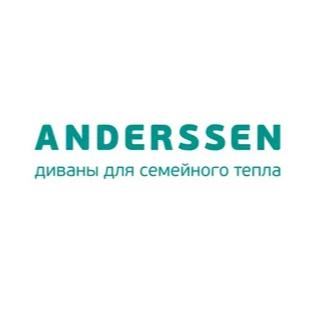 Андерссен, ООО