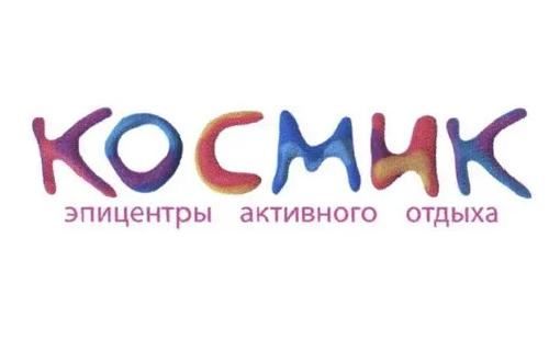 Работа в компании «Боулинг Космик, ЗАО» в Себежа