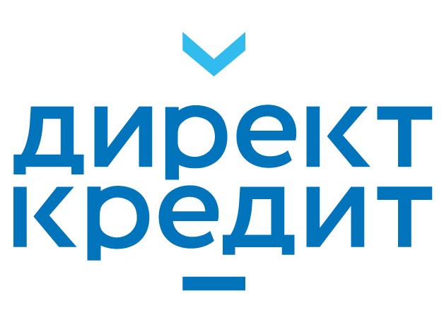 Работа в компании «Директ Кредит, ООО» в Барнаула