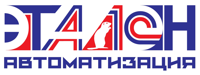 Работа в компании «ЭТАЛОН-АВТОМАТИЗАЦИЯ» в Москвы