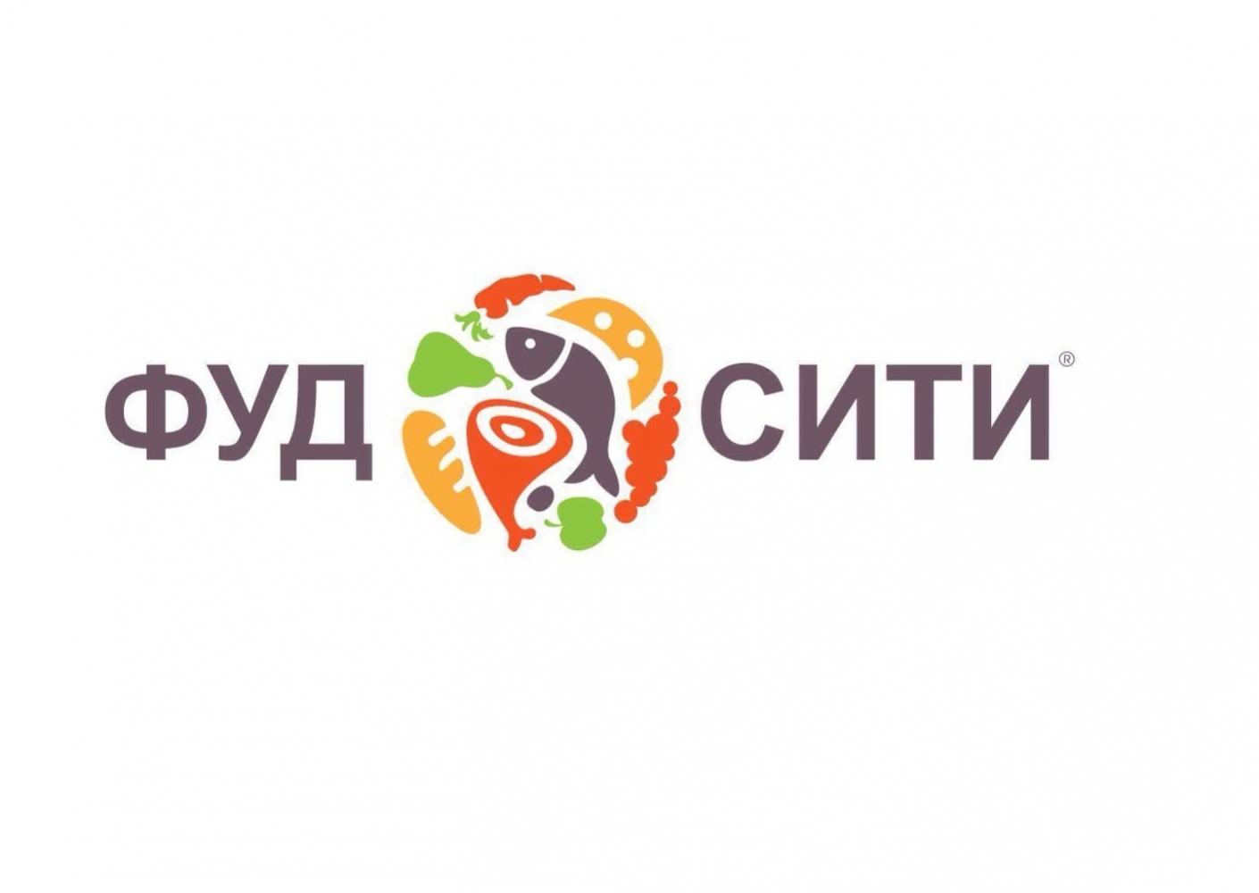 Работа в компании «FOOD СИТИ» в Касимова