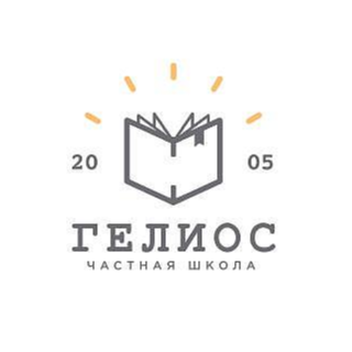 Работа в компании «Гелиос, НЧОУ» в Московской области