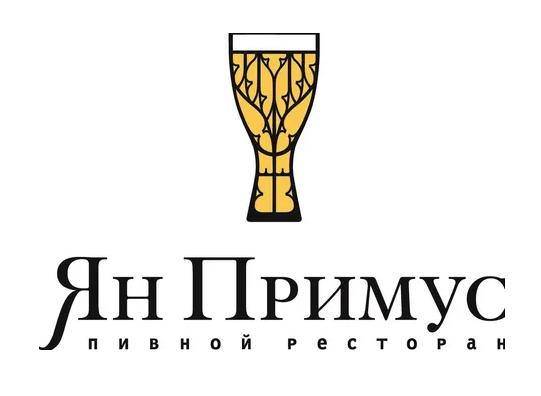 Работа в компании «Ян Примус, группа ресторанов» в Москвы