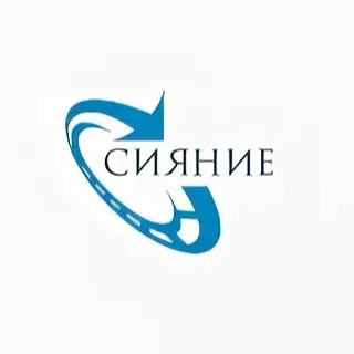 """ООО """"Сияние ТК"""""""