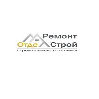 ОтделРемонтСтрой, ООО