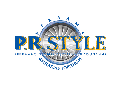 P.R.Style