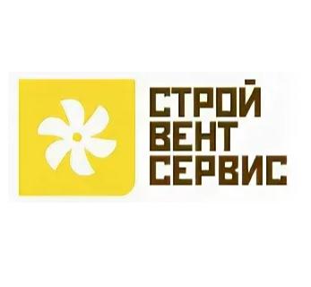 Строй-Вент-Сервис, ООО