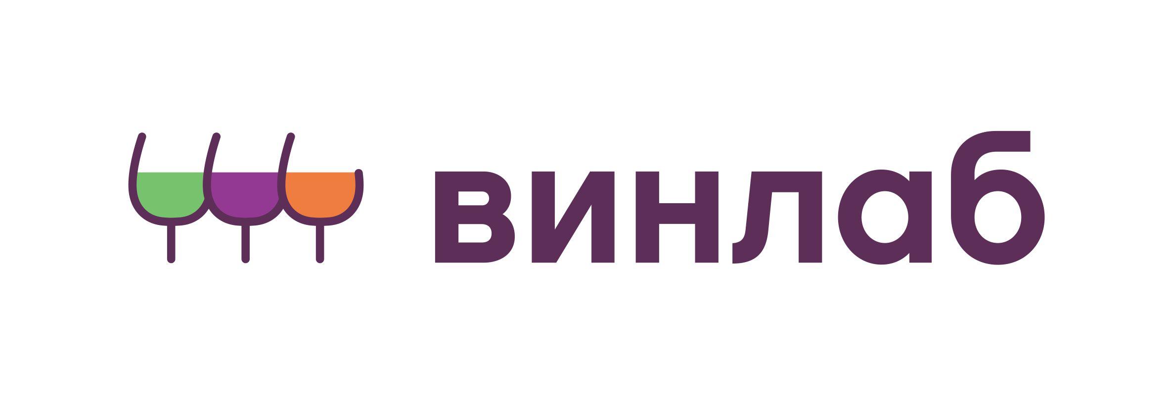 Работа в компании «Винлаб-Запад, ООО» в Санкт-Петербурга