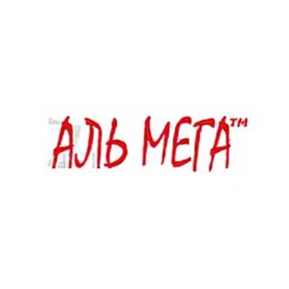 Работа в компании «Аль Мега, ООО» в Москвы