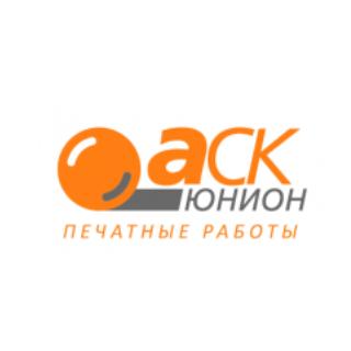 Работа в компании «АСК Юнион» в Москвы
