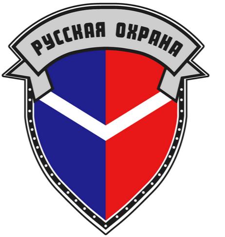 Работа в компании «Ассоциация НСБ Русская Охрана» в Домодедово