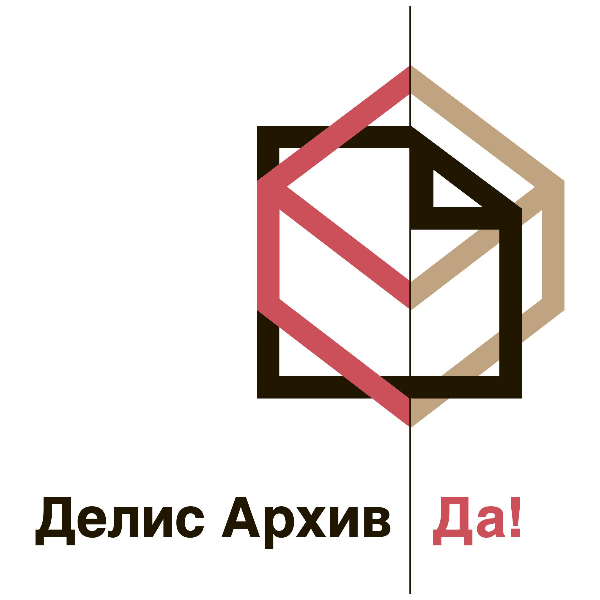 Делис Альянс