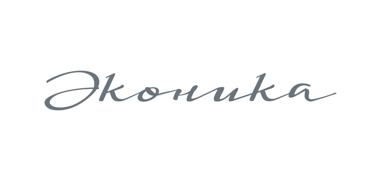Работа в компании «ЭКОНИКА» в Люберец