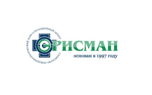 "ООО ""СЭКЦ ""ЭРИСМАН"""