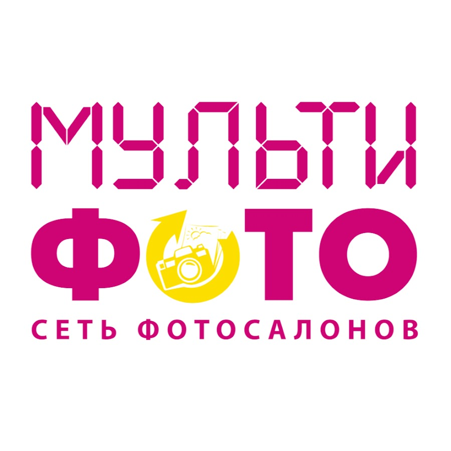 Работа в компании «Фотохолдинг» в Москвы