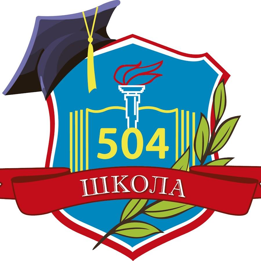 Работа в компании «ГБОУ Школа 504» в Москвы