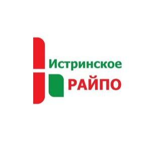 Работа в компании «Истринское РАЙПО» в Ивантеевки