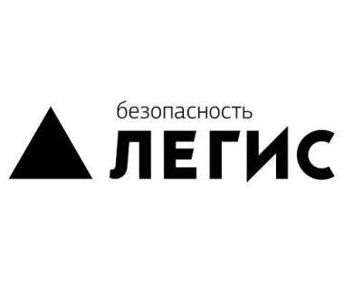 Работа в компании «ГК ЛЕГИС» в Домодедово