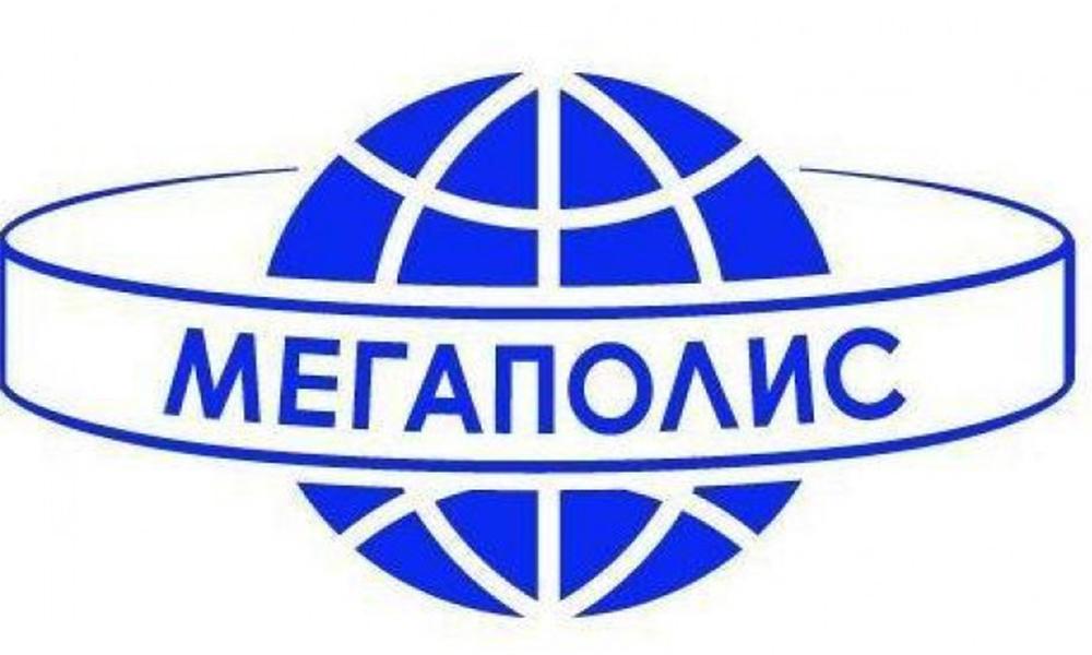 Работа в компании «МЕГАПОЛИС» в Москвы