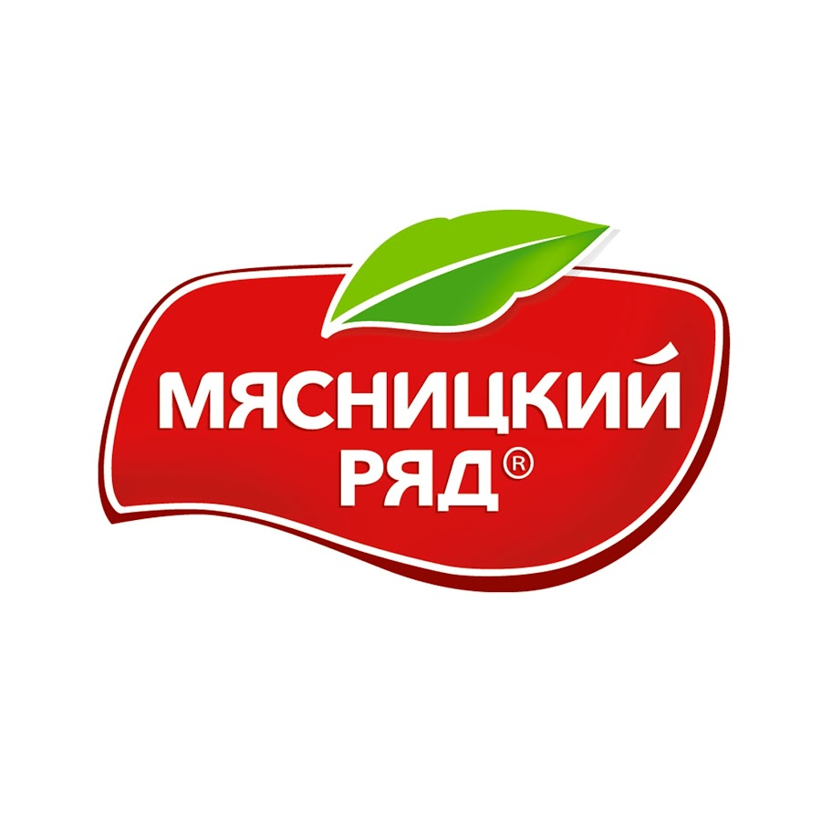 Работа в компании «Мясницкий ряд, Компания» в Ильинского района
