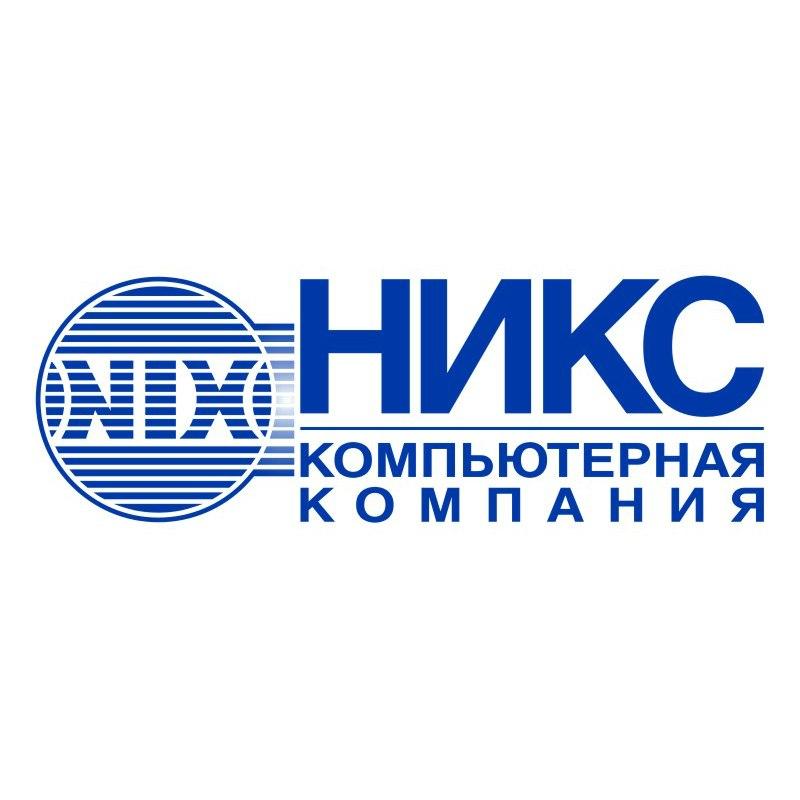 Работа в компании «НИКС» в Москвы