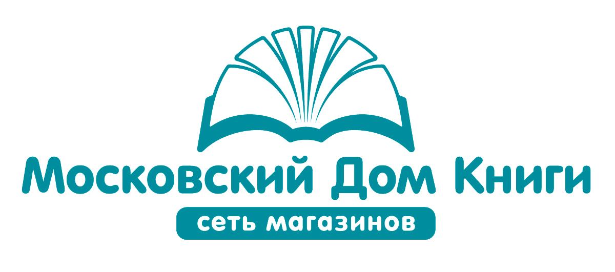 Работа в компании «Объединённый Центр Московский Дом Книги, ГУП г.Москвы» в Москвы
