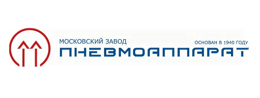 """Работа в компании «ООО """"Пневмоаппарат""""» в Москвы"""