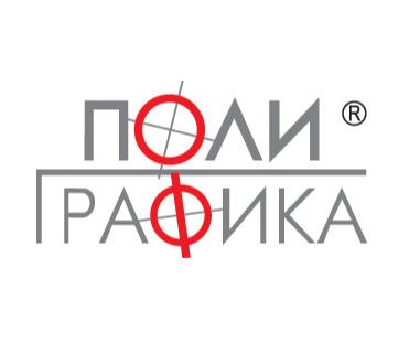 Работа в компании «ООО Полиграфика» в Москвы