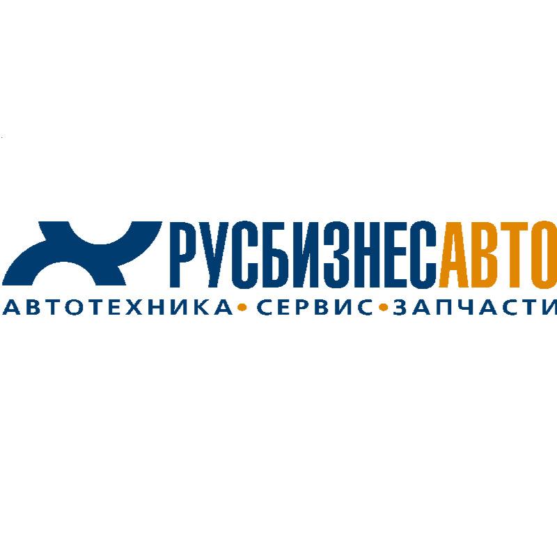 Работа в компании «РУСБИЗНЕСАВТО, ГК» в Московской области